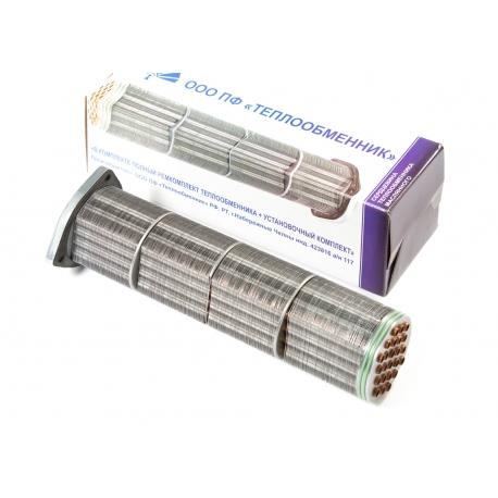 Ремкомплект теплообменника (сердцевина) - 40.11-1013210